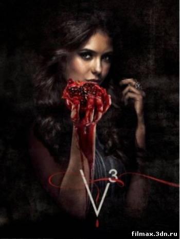 Щоденники вампіра 3 сезон 11 серія Дивитись фільм онлайн
