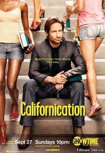 Блудна Каліфорнія 5 сезон 3 серія Дивитися серіал онлайн
