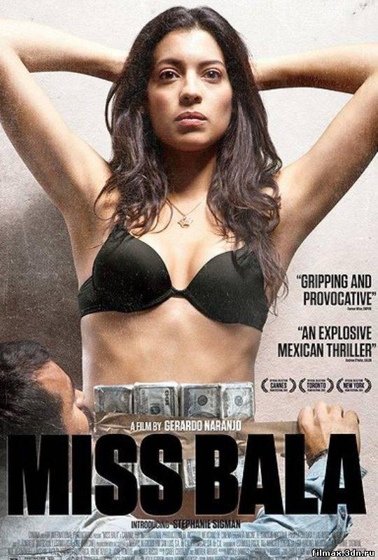 Міс Пуля / Міс Бала (2011) Дивитися фільм онлайн
