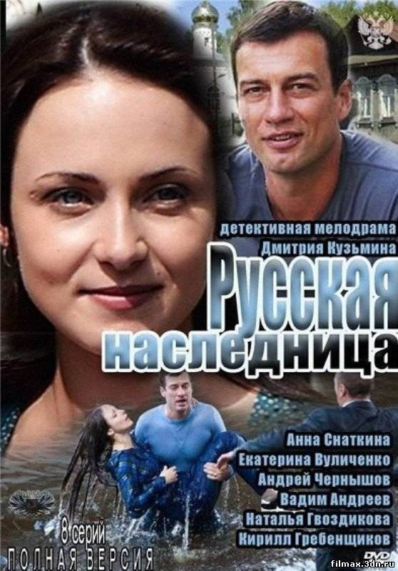 skachivat-filmi-seriali