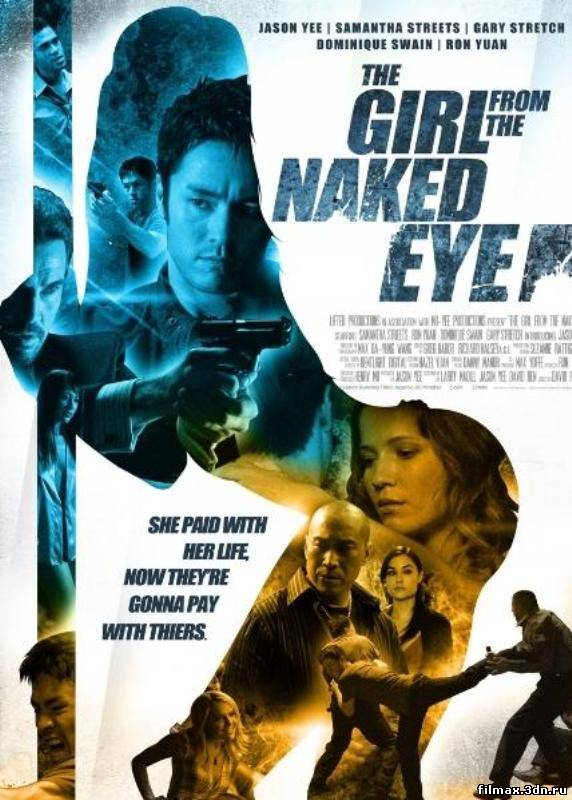 Дівчина з «Голого очі» (2012) Дивитись фільм онлайн