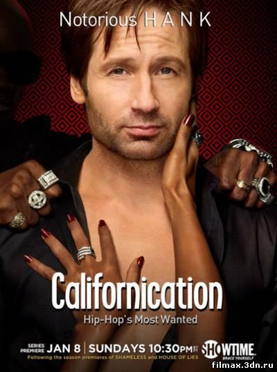 Блудна Каліфорнія 5 сезон (2012) Дивитись серіал онлайн (4 серія)