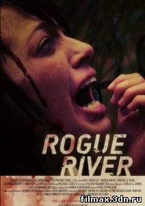 Дика річка (2012) Дивитися фільм онлайн