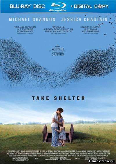 Фільм онлайн смотреть фильм онлайн