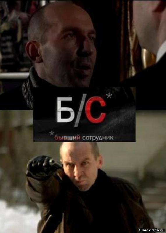 фильмы онлайн 2013 петрович