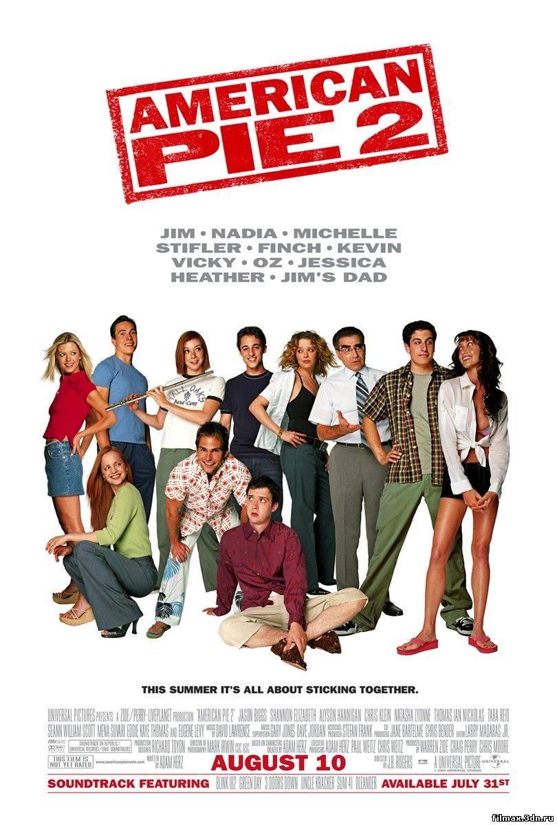 Американський пиріг 2 (2001) Дивитись фільм онлайн