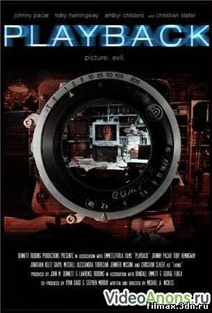 Воспроизведение / Playback (2012) Онлайн / online