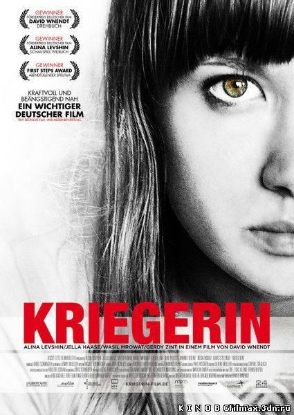 Воительница (2011)DVDRip смотреть онлайн