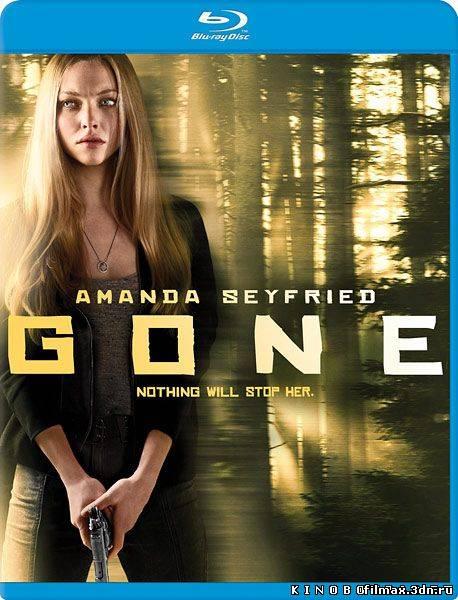 Игра на выживание / Gone (2012)HDRip смотреть онлайн