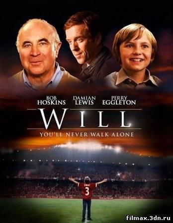 Уилл / Will (2011) онлайн / online
