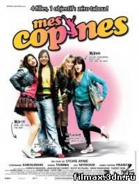 Девочки сверху: Французский поцелуй смотреть онлайн бесплатно в хорошем качестве