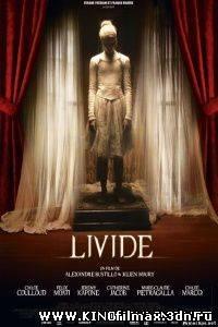 Лялечка / Куколка / Мертвая балерина (2011) смотреть онлайн