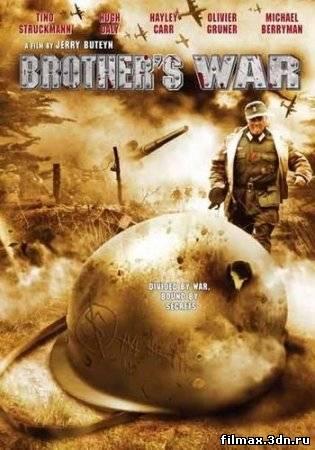 Война братьев (2009) DVDRip