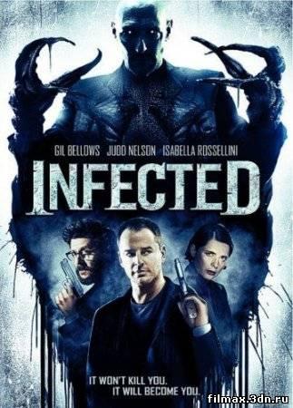 Они среди нас (2008) DVDRip
