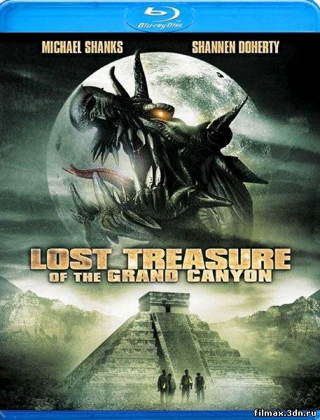 Сокровища ацтеков / The Lost Treasure of the Grand Canyon / 2008 / BDRip