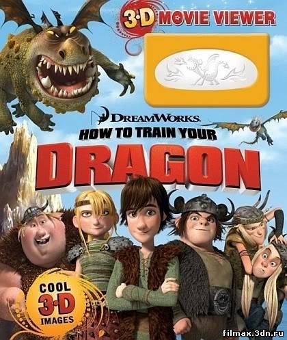 Как приручить дракона / How to Train Your Dragon (2010) DVDScr