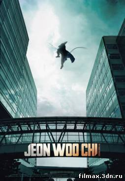 Чон Учхи / Jeon Woochi (2009)