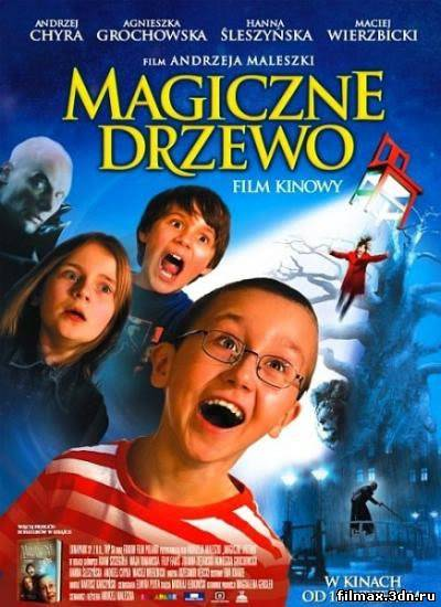 Волшебное дерево (2009) DVDRip