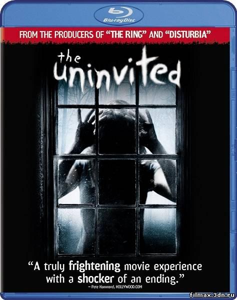 Незваные / The Uninvited (2009) 720p BDRip