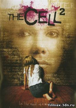 Клетка 2 / The Cell 2 (2009)
