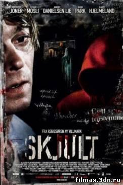 Скрытые / Hidden / Skjult (2009) DVDRip