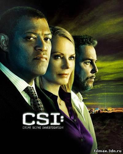 Место преступления: Лас-Вегас / CSI: Las Vegas / S11E03 / (2010)