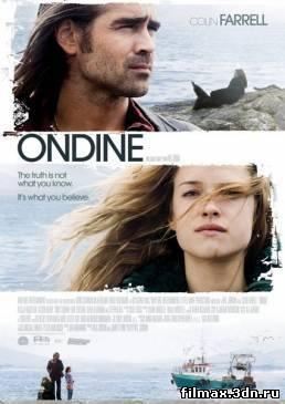 Ундина / Ondine (2009) торрент