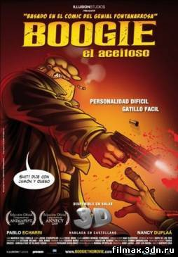Буги-вуги / Boogie, el aceitoso (2009)