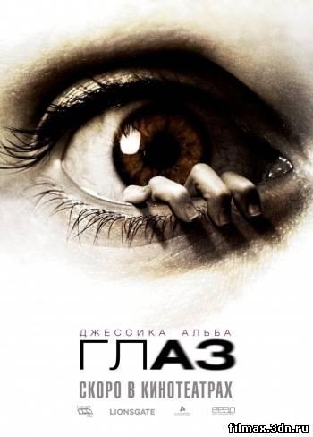 аватар фильм онлайн: