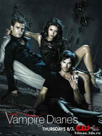 Щоденники вампіра 2 СЕЗОН