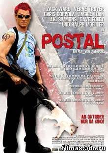 Постал / Postal (перев Гоблин онлайн) смотреть фильм онлайн