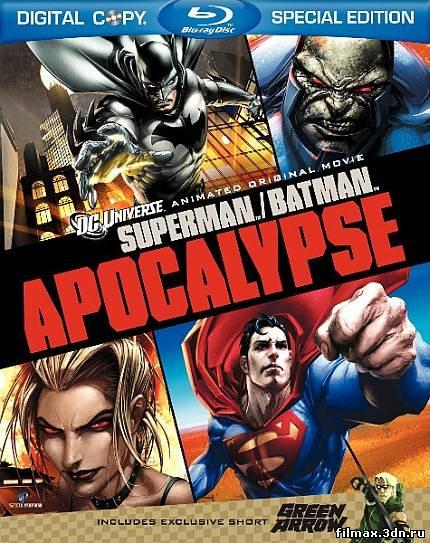 Супермен/Superman/Batman: Apocalypse/Супермен/Бэтмен Апокалипсис (2010)