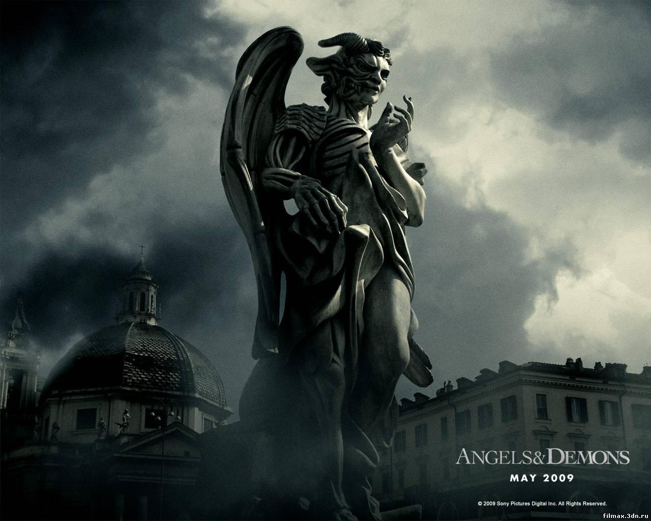 Ангели і Демони / Ангелы и Демоны