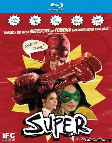 Супер Super [2010, США, Боевик, Драма, Комедия, HDRip]