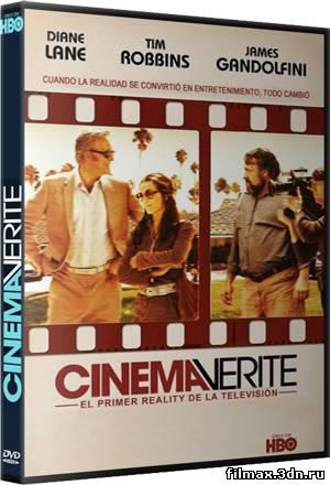 Правдивое кино Синема-верите Cinema Verite [2011, США, драма, HDTVRip]
