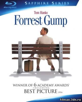 Форрест Гамп (1994) / Форрест Гамп (1994)