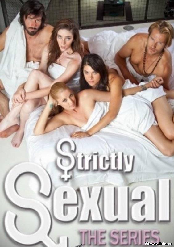 Тільки секс (2011) Дивитись серіал онлайн (2 серія)